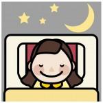 ƒ睡眠時間の確保