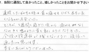 voice_20151214_02