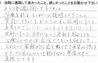 voice_20151214_03