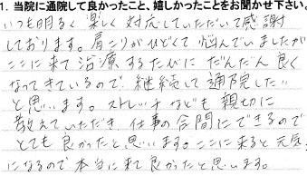 voice_20151214_05