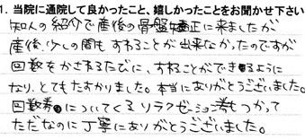 voice_20151214_06