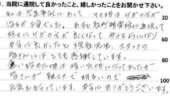 voice_20151214_08