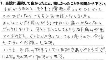 voice_20151214_10