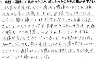 voice_20151214_14