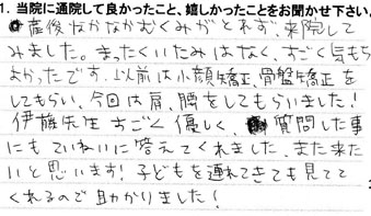 voice_20151222_04