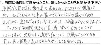 voice_20151222_08