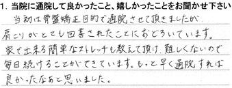 voice_20151222_09