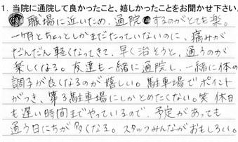 voice_20151222_16