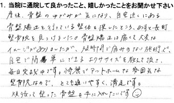 voice_20151222_18