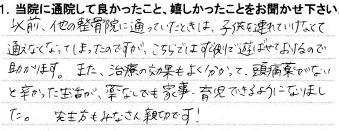 voice_20151222_19