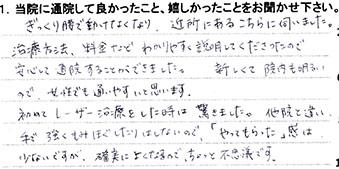 voice_20160107_01