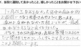 voice_20160112_01
