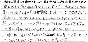 voice_20160119_01