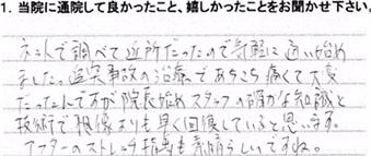 voice_20160120_01
