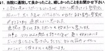 voice_20160120_02