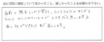 voice_20160202_02