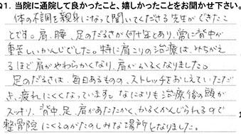 voice_20160202_07