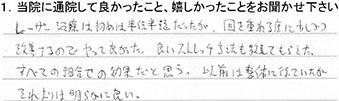 voice_20160308_05