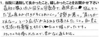 voice_20160406_01