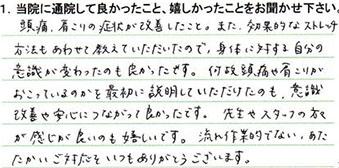 voice_20160406_05