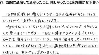 voice_20160406_06