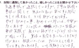 voice_20160415_07